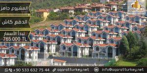 عقارات في ازميت