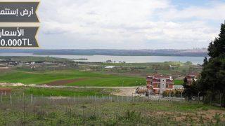 أراضي تركيا
