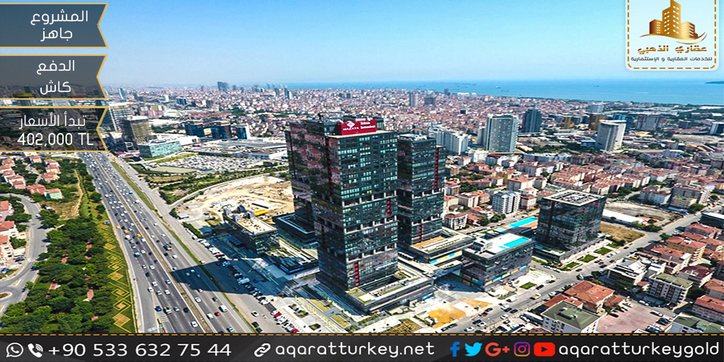 عقارات في تركيا