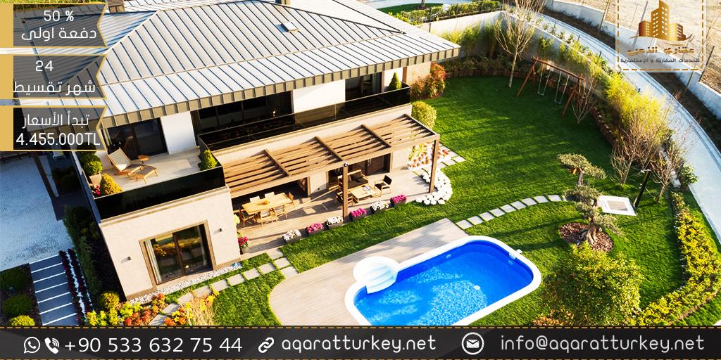فلل في تركيا