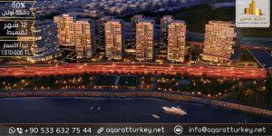اجمل-المشاريع-في-اسطنبول