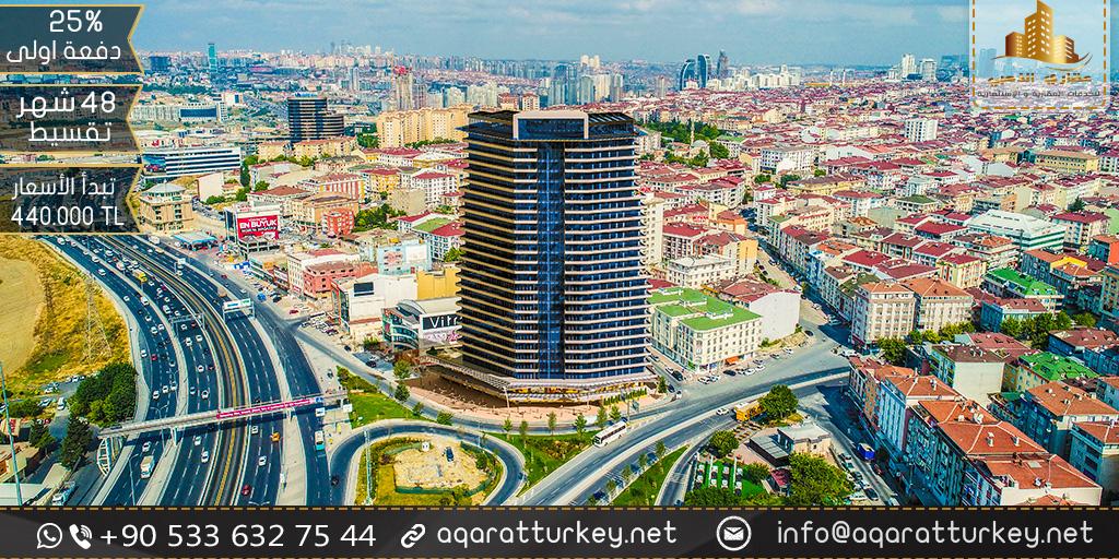 مشاريع-تركيا-اسطنبول