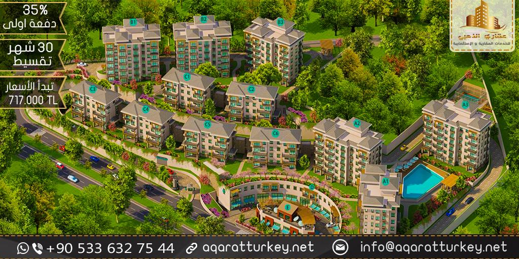 اجمل المشاريع في تركيا