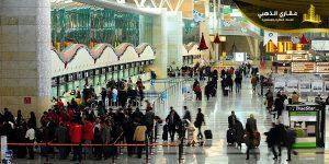 مطار شقق في اسطنبول