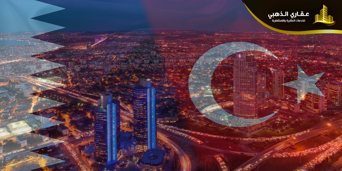 استثمار قطري تركي