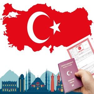 Turkish Nationality
