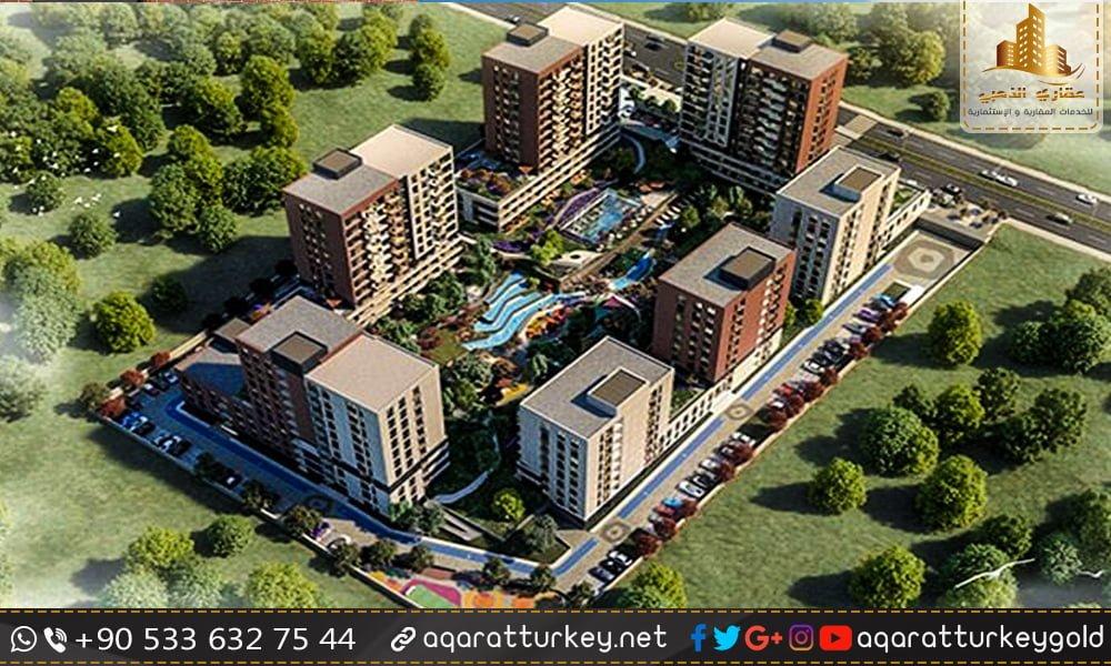 حصري امتلك شقتك اسطنبول بأسعار