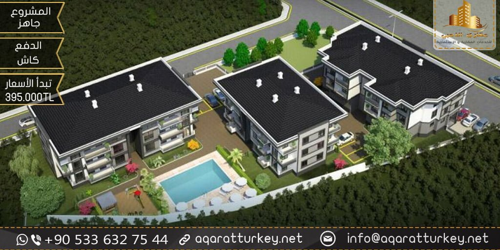 apartment for sale in sapanca turkey