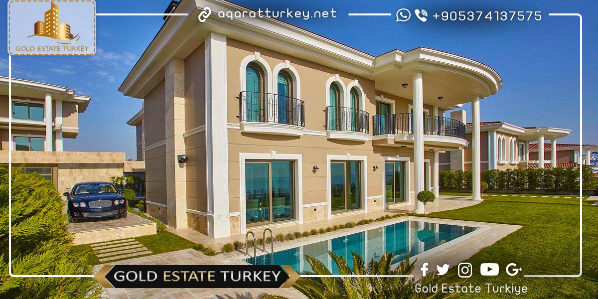 İstanbul'da en çok satılık ev aranan ilçeler
