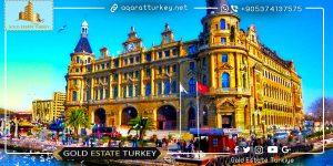 Kadıköy'de Satılık ve Kiralık Daire Arayanlara Öneriler